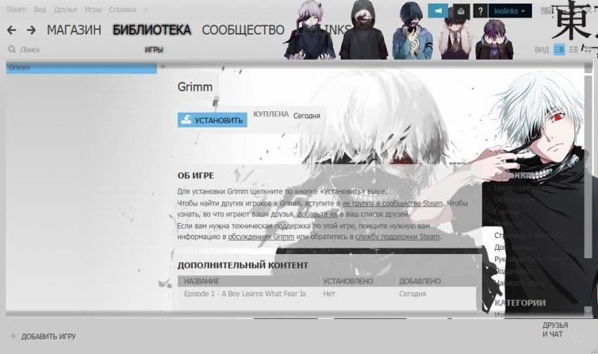 Скин для Steam — Tokyo Ghoul 2
