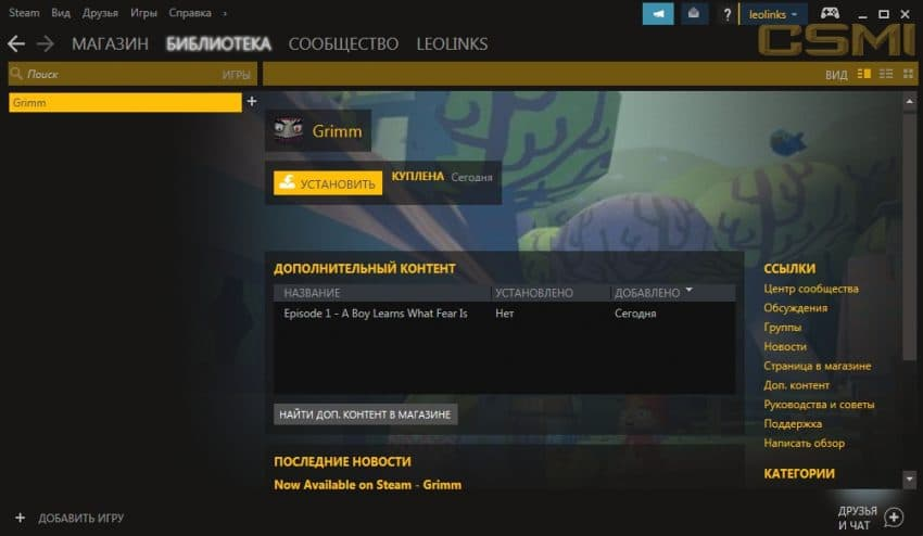 Тема для Steam — CSMI