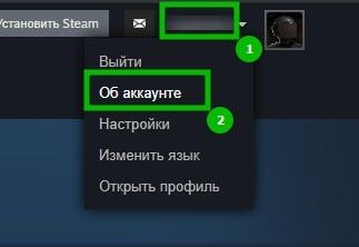 Как удалить аккаунт steam?